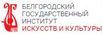 Профориентационная кампания Белгородского государственного института искусств и культуры